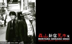 Moriyama - Shinjuku - Araki (exhibiton poster)