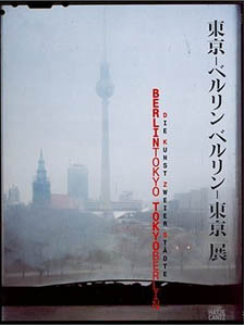 Berlin_Tokyo_300.jpg