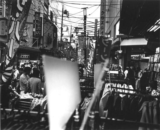 Osamu Kanemura, Someday OK Prince Will Come, 1999 ©Osamu Kanemura