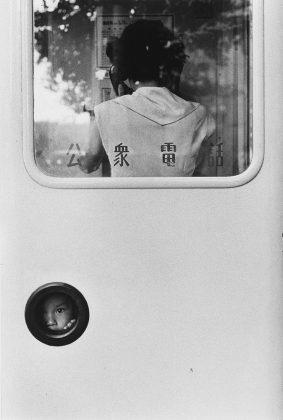 "Ikko Narahara: ""Hibiya"", from the series ""Tokyo the '50s"", ca. 1957"