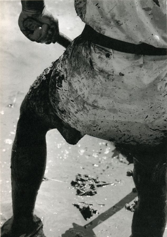 "Shomei Tomatsu: Untitled (Ishiki, Aichi), from the series ""Floods and Japanese"", 1959/1966"