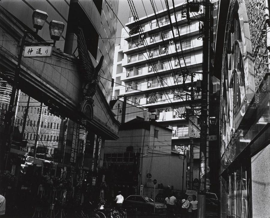 Osamu Kanemura. Untitled #41, 1995 ©Osamu Kanemura