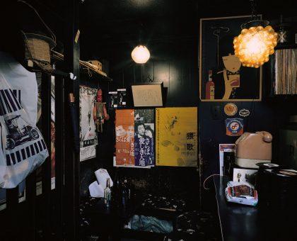 YUTAKA TAKANASHI | Bar Tsumibito, Golden Gai, 1982
