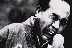 DAIDO MORIYAMA | Entertainer on Stage, Shimizu, 1967