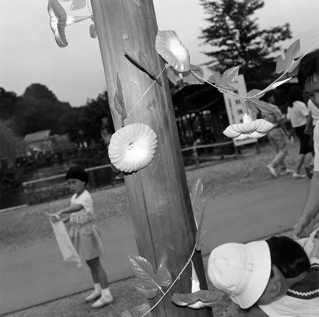 "ISSEI SUDA   Nikko-Edomura, Tochigi Prefecture, from the series ""Human Memory"", 1989"