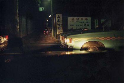 Daido Moriyama: Setagaya, Tokyo, 1971