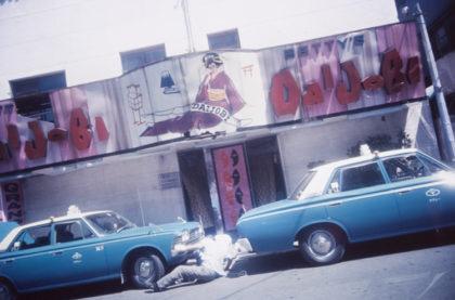 Daido Moriyama: Yokosuka, 1970